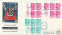 1971-02-15 25p Booklet Stamps Pane Windsor FDC (51695)
