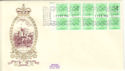 1982-02-01 1.25 Booklet Stamps Windsor FDC (51721)
