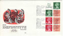1979-08-28 50p Definitive Booklet Windsor FDC (51794)
