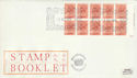 1979-10-03 1.00p Definitive Booklet Windsor FDC (51797)
