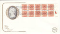 1979-10-03 1.00p Definitive Booklet Windsor FDC (51799)