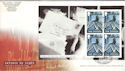 2004-03-16 Letters by Night Full Pane Euston FDC (52002)