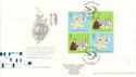 2003-02-25 Microcosmos Full Pane Cambridge FDC (52007)