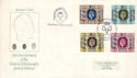 1977-05-11 Silver Jubilee DOE Award London SW1 FDC (52134)