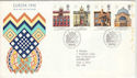 1990-03-06 Europa Buildings Stamps Bureau FDC (52172)