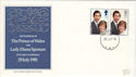 1981-07-22 Royal Wedding Stamps Forces PO 70 cds FDC (52232)