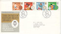 1981-08-12 Duke of Edinburgh Awards London W2 FDC (52264)