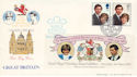1981-07-22 Royal Wedding Exeter Official FDC (52607)