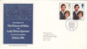 1981-07-22 Royal Wedding London FDC (52624)