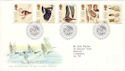 1996-03-12 Wildfowl and Wetlands Slimbridge FDC (52684)