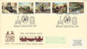 1985-01-22 Famous Trains Didcot Official FDC (52958)