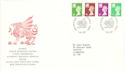 1997-07-01 Wales Definitive Cardiff FDC (H-53036)