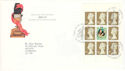 1997-09-23 BBC Booklet Pane London FDC (H-53093)