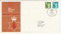1976-01-14 N Ireland Definitive Belfast FDC (H-53173)