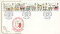 1980-03-12 Railways Liverpool Cotswold FDC (53280)