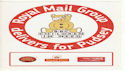 Royal Mail Group delivers for Pudsey BBC Sticker (53467)
