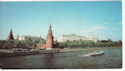 Russia to UK Postcard (53510)