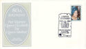 1980-08-04 Queen Mother Stamp Blackpool FDC (53619)