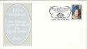1980-08-04 Queen Mother Stamp St Pauls FDC (53623)