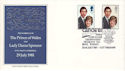 1981-07-22 Royal Wedding Canoe 81 Nottingham FDC (53692)