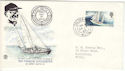 1967-07-24 Chichester Gipsy Moth IV Salisbury cds FDC (53958)