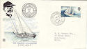 1967-07-24 Chichester Gipsy Moth IV Salisbury cds FDC (53959)