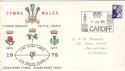 1978-07-11 Rugby Wales Triple Crown Cardiff Souv (53979)