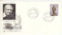 1974-04-29 Luxembourg Churchill Stamp FDC (54135)
