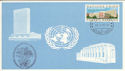 1975-02-25 United Nations Stamp Card (54140)