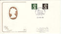 1988-02-23 2p 75p redrawn definitive Windsor FDC (54603)