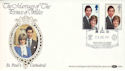 1981-07-22 Royal Wedding St Paul's EC4 Benham FDC (54627)