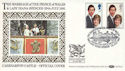1981-07-22 Royal Wedding Caernarfon Castle FDC (54628)