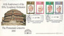 1980-09-10 The Promenade Concerts London SW7 FDC (54631)