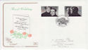 1999-06-15 Royal Wedding Stamps Windsor FDC (54934)