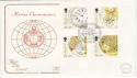 1993-02-16 Marine Timekeepers Portsmouth FDC (55072)