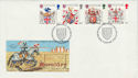 1984-01-17 Heraldry Stamps London EC FDC (55217)