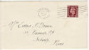 1937-07-30 King George VI 1½d London FDC (55294)