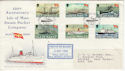 1980-05-06 Ships posted on board Mona's Queen FDC (55412)