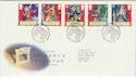 1992-07-21 Gilbert and Sullivan Stamps Bureau FDC (55581)