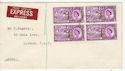 1963-05-07 Paris Postal Conference Block cds FDC (55632)