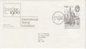 1980-04-09 London Exhibition Stamp Bureau FDC (55801)