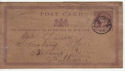 Queen Victoria 1870 Type Post Card Used 1876 (55948)