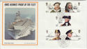 1982-06-16 Maritime HMS Hermes Portsmouth Silk FDC (56048)