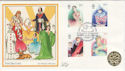 1982-04-28 British Theatre Stratford Silk FDC (56051)