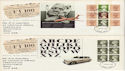 1988-02-09 Financial Times PSB Full Panes x4 FDC (56244)