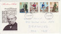 1979-08-22 Rowland Hill Stamps Leeds FDI (56375)