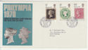 1970-09-18 Philympia Stamps Bureau FDC (56436)