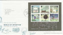 2007-03-01 World of Invention M/S T/House FDC (56473)
