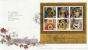2005-11-01 Christmas Stamps M/S T/House FDC (56491)