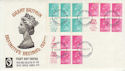 1971-02-15 Booklet Stamp Panes Windsor FDC (56701)